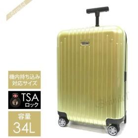 d81119f52c リモワ RIMOWA メンズ・レディース スーツケース SALSA AIR サルサ エアー TSAロック対応 縦型