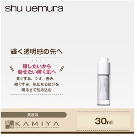 シュウウエムラ アトリエメイド ブランクロマ クリア エッセンス 30ml|美容液 ホワイトニング 美白 しみ ランキング おすすめ 人気 口コミ