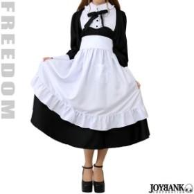 38ebf8c75e283 セール メイド メイド服 メイド衣装 エプロン コスプレ 衣装☆モノトーンカラーロングタイプのハウス