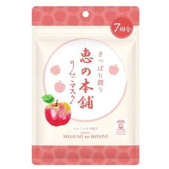 恵の本舗 フルーツマスク りんご(さっぱり) 7枚