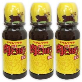 アサムラサキ 元祖 肉どろぼう 甘口 380g × 3本
