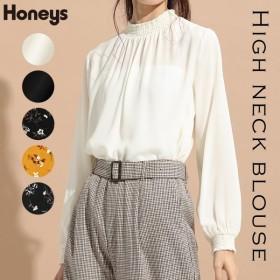 ブラウス トップス ハイネック フリルネック 長袖 秋物 Honeys ハニーズ ハイネックブラウス SALE セール 通常1980円