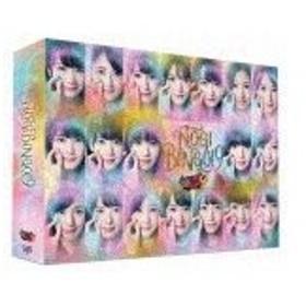 [枚数限定][限定版]NOGIBINGO!9 DVD-BOX<初回生産限定>/乃木坂46[DVD]【返品種別A】