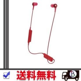 audio-technica ATH-CK200BT RD オーディオテクニカ Bluetooth対応ワイヤレスイヤホン レッド ATHCK200BT RD 送料無料