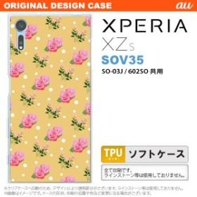 SOV35 スマホケース Xperia XZs SOV35 カバー エクスペリア XZs 花柄・バラ 黄(B) nk-sov35-tp243