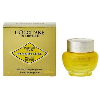 ロクシタン L'OCCITANE アイバーム 27DB015I16 イモーテル ディヴァイン 15ml