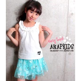 【セール開催中】ANAP KIDS(キッズ)襟フリル2wayトップス