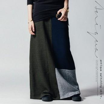スカート ロング モダン ニットソー 配色スカート・再販。##「G」メール便不可