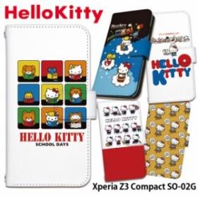 de41057645 Xperia Z3 Compact SO-02G ケース 手帳型 スマホケース デザイン ハローキティ Hello Kitty キティ