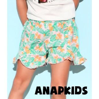 【セール開催中】ANAP KIDS(キッズ)花柄フリルパンツ