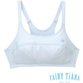 ワコール フェアリーティアラ[FAiRY TiARA] 【STEP3】スポーツタイプ ブラジャー SX