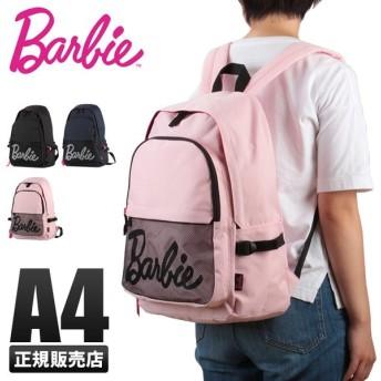 Barbie バービー シエラ リュックサック 18L 55781