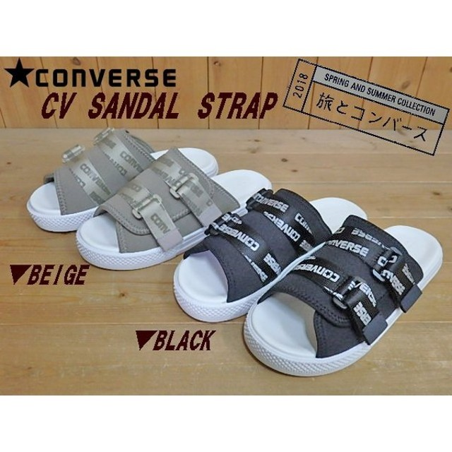 f86d92ed27ee CONVERSE CV SANDAL STRAP ベージュ(BEIGE)・ブラック(BLACK)コンバース サンダル ストラップ
