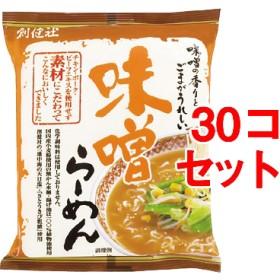 創健社 味噌らーめん (104g30コセット)