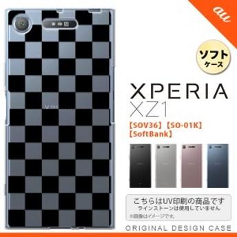 SOV36 スマホケース Xperia XZ1 SOV36 カバー エクスペリア XZ1 スクエア 黒 nk-sov36-tp031