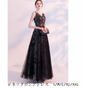 Vネック 上品 大きいサイズ ブライダルドレス ロングドレス 二次会 花嫁 披露宴 結婚式 ウェディングドレス 花びら