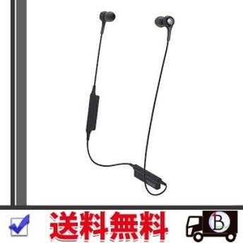 audio-technica ATH-CK200BT BK オーディオテクニカ Bluetooth対応ワイヤレスイヤホン ブラック ATHCK200BT BK 送料無料