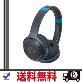 audio-technica ATH-S200BT GBL オーディオテクニカ Bluetooth対応 ワイヤレスヘッドホン グレーブルー ATHS200BT GBL 送料無料