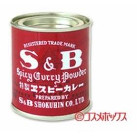 【●お取り寄せ】 ヱスビー Spicy Curry Powder 特製ヱスビーカレー 37g S&B