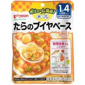 ピジョンベビーフード 1食分の鉄Ca たらのブイヤベース (120g)
