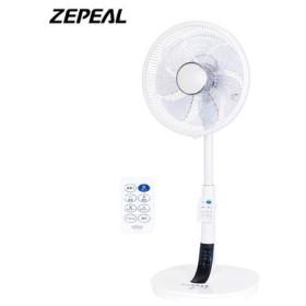 ゼピール 扇風機 DCモーター Wタイマー リモコン付き 羽根サイズ30cm DD-A3518 ZEPEAL