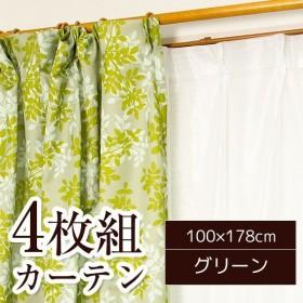 リーフ柄 カーテン / 4枚組 4枚セット 100×178cm グリーン / ミラーレースカーテン付き 洗える 『グラシア』 九装【配達日時指定不可】