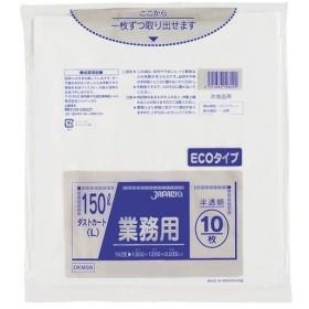 ジャパックス 業務用 ダストカート用ポリ袋 エコタイプ 白半透明 150L DKM-99 ( 10枚入 )