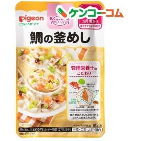 ピジョンベビーフード 食育レシピ 鯛の釜めし ( 80g )/ 食育レシピ