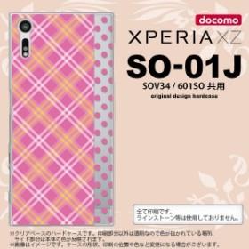 SO01J スマホケース XPERIA XZ SO-01J カバー エクスペリア XZ タータン・ドット ピンク nk-so01j-1532