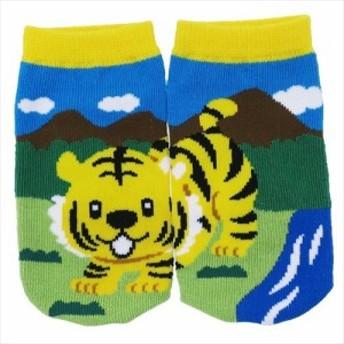 トラ 子供用靴下 キッズぴったんこソックス アニマルフレンズ アンクルソックス グッズ