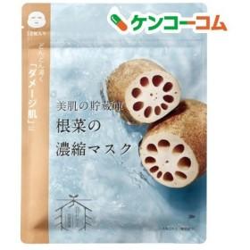 根菜の濃縮マスク 白石れんこん ( 10枚 )/ アットコスメニッポン
