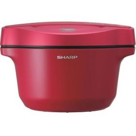 シャープ SHARP ヘルシオ ホットクック 1.6L 水なし自動調理鍋 AIoT対応 レッド KN-HW16D-R