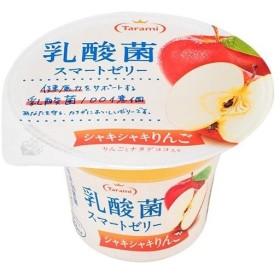乳酸菌スマートゼリー シャキシャキりんご ( 190g6コ入 )/ たらみ