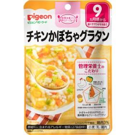 ピジョンベビーフード 食育レシピ チキンかぼちゃグラタン (80g)