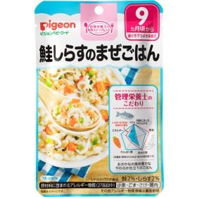 ピジョンベビーフード 食育レシピ 鮭しらすのまぜごはん (80g)
