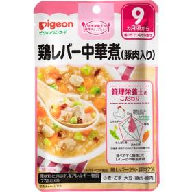 ピジョンベビーフード 食育レシピ 鶏レバー中華煮(豚肉入り) (80g)