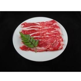 国産牛 牛肉 〔肩ローススライス 500g〕 精肉 霜降り 赤身肉 〔ホームパーティー 家呑み バーベキュー〕〔代引不可〕【配達日時指定不可】