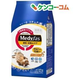 メディファス 避妊・去勢後のケア 子ねこから10歳まで チキン&フィッシュ味 ( 235g6袋 )/ メディファス
