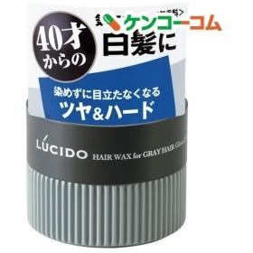 ルシード 白髪用ワックス グロス&ハード ( 80g )/ ルシード(LUCIDO)