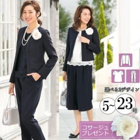卒業式 服 母 パンツスーツ 卒園式 服装 ママ 入学式 スーツ セレモニースーツ レディース 大きいサイズ 40代 30代