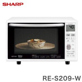 シャープ オーブンレンジ 20L RE-S209-W ホワイト系 トースト機能付 代引不可