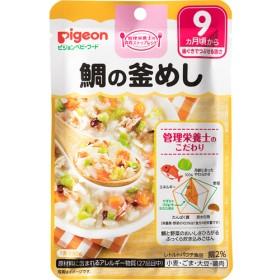 ピジョンベビーフード 食育レシピ 鯛の釜めし (80g)