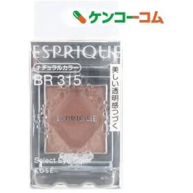 エスプリーク セレクト アイカラー BR315 ブラウン系 ( 1.5g )/ エスプリーク