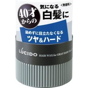 ルシード 白髪用ワックス グロス&ハード (80g)