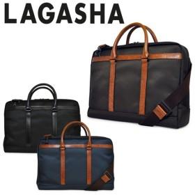 LAGASHA ラガシャ ブリーフケース 2way A4 7144