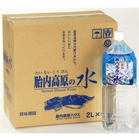 新潟 胎内高原の天然水 2L×12本 ミネラルウォーター【配達日時指定不可】