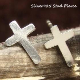 シルバーピアス シンプルなクロス十字架のピアス 7×5mmタイプ 【レディースピアス】