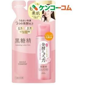 黒糖精 とてもしっとり化粧水 つめかえ ( 160mL )/ 黒糖精