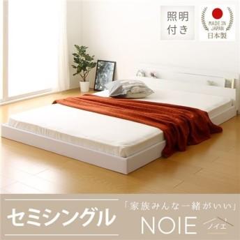 日本製 フロアベッド 照明付き 連結ベッド セミシングル (ベッドフレームのみ)『NOIE』ノイエ ホワイト 白〔代引不可〕【配達日時指定不可】