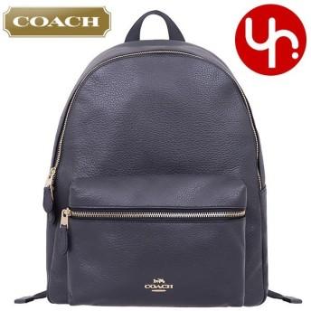 コーチ COACH バッグ リュック F29004 ミッドナイト チャーリー ペブルド レザー バックパック アウトレット レディース